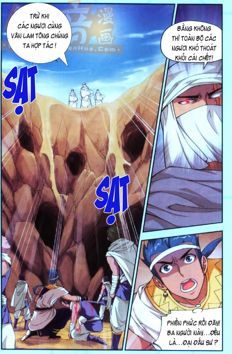 Chapter 4216