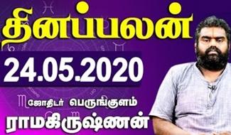 Raasi Palan 24-05-2020 | Dhina Palan | Astrology | Tamil Horoscope