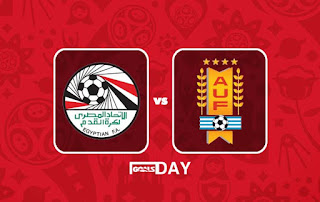 Egypt vs Uruguay – Highlights & All Goals