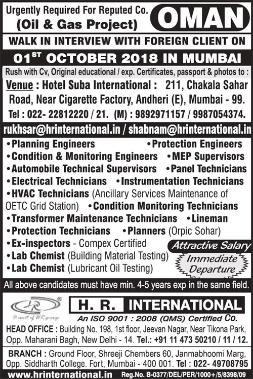 Oman Jobs, Oil & Gas Jobs, Planning Engineer, Protection Engineer, MEP Supervisor, HVAC Jobs, Instrumentation Jobs, Condition Monitoring Technicians, Transformer Maintenance Technician
