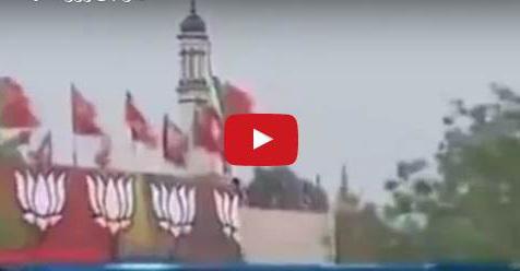 VIDEO: Hormati Agama Islam, Perdana Menteri India Ini Hentikan Pidato Saat Adzan Berkumandang