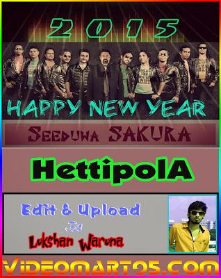 SEEDUWA SAKURA LIVE HETTIPOLA 2015