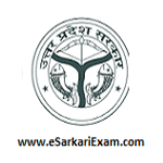 UP Board Allahabad 12th Result 2018