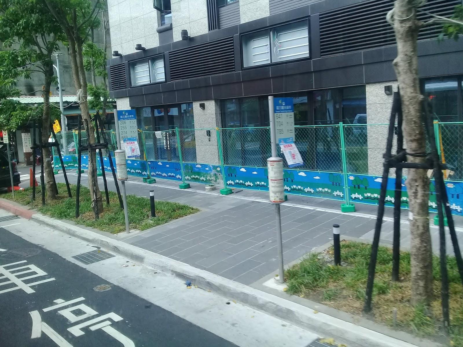 就是愛公車: 20180818 274 蘆洲-臺北車站 撘乘紀錄