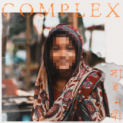 SHY Nodi Drops Debut Single 'Complex'