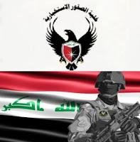 الأستخبارات العراقية تعتقل قيادات ارهابية خطيرة في العراق