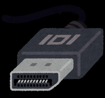 DisplayPort端子のイラスト
