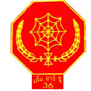 Pekida sabah logo