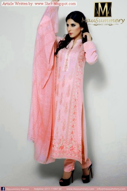 Mausummery Eid ul Azha Collection 2014