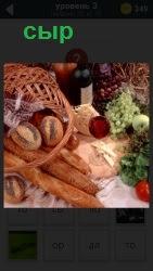 на столе лежат несколько продуктов, в том числе сыр
