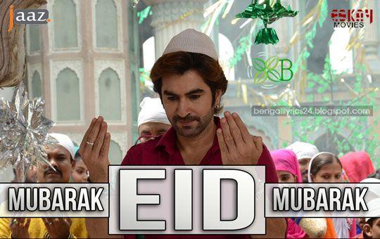 Mubarak Eid Mubarak - Badsha The Don