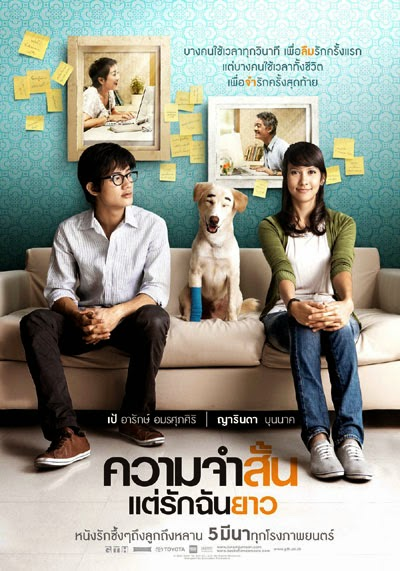 BEST OF TIMES THAILAND MOVIE