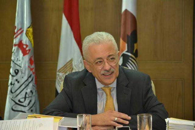 """حسابات مزيفة ل """" وزير التربية والتعليم """" قد تسبب في أزمة تأجيل الدراسة في الترم الثاني 2018"""