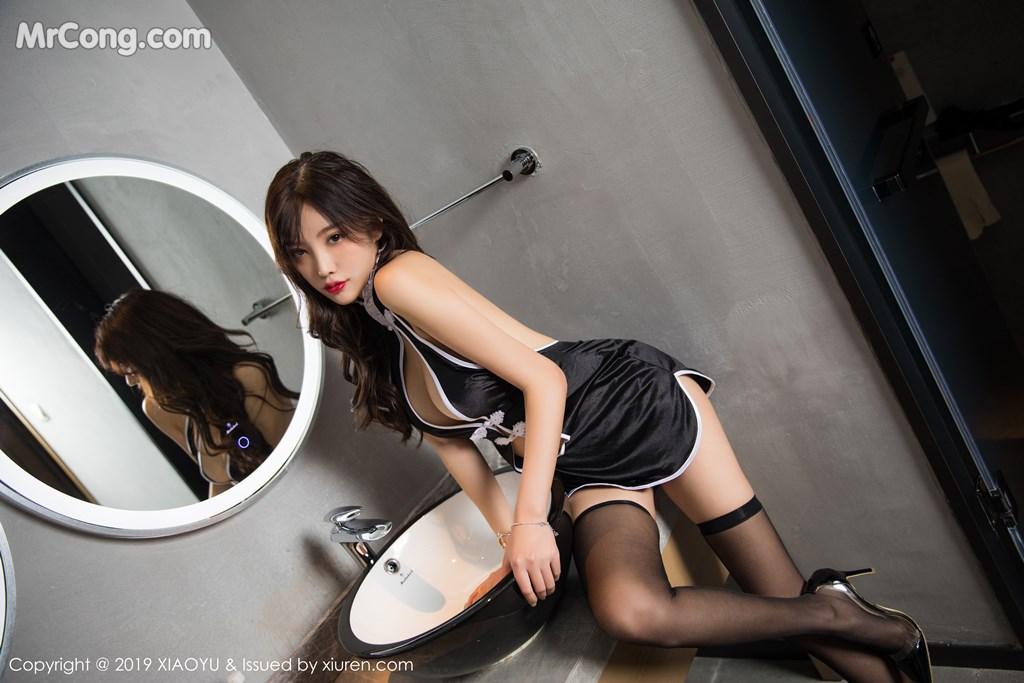 Image XiaoYu-Vol.040-Yang-Chen-Chen-sugar-MrCong.com-019 in post XiaoYu Vol.040: Yang Chen Chen (杨晨晨sugar) (67 ảnh)