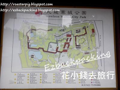 九龍寨城公園 地圖