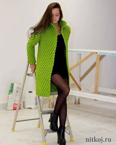 Patrón #1747: Chaqueta a Crochet