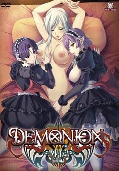 Demonion:Gaiden-Ver Online Sub Español