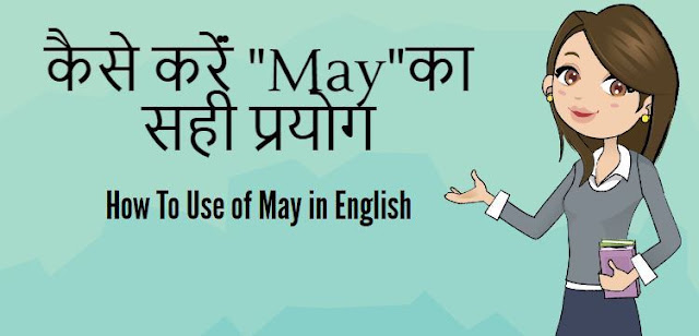 How To Use of May in English