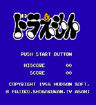 【FC】機器貓小叮噹(多啦A夢)+金手指,經典任天堂遊戲!