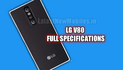 LG V80 price and launch date