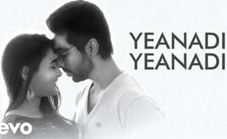 100% Kaadhal – Yeanadi Yeanadi Tamil Lyric | G.V. Prakash Kumar, Shalini Pandey