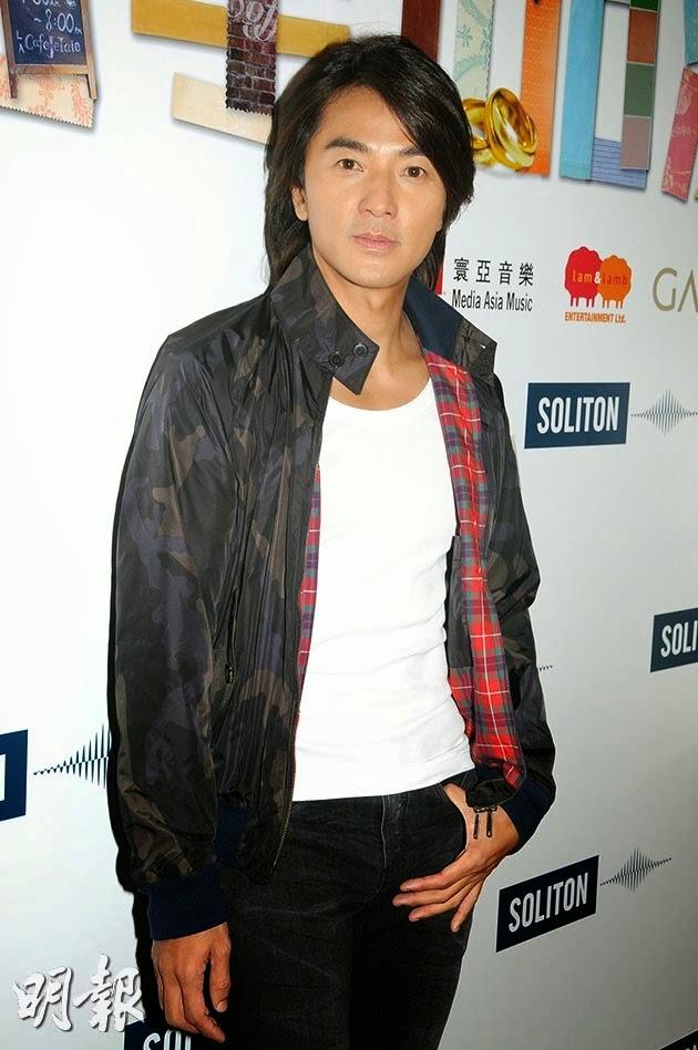 ekin cheng - photo #27