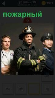Доктор со стетоскопом, пожарный в каске и полицейский в форме