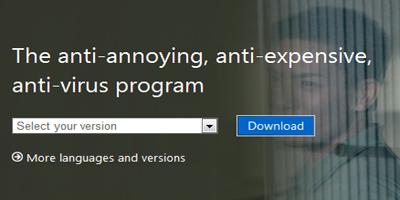 Microsoft Security Essentials Home