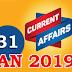Kerala PSC Daily Malayalam Current Affairs 31 Jan 2019