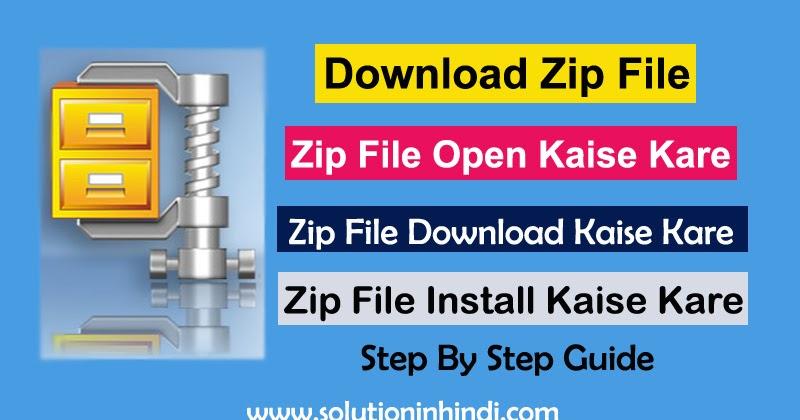 free download zip file setup
