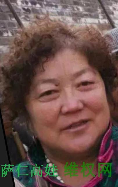 内蒙古60多岁女牧民萨仁高娃被异地关押 锡林郭勒盟正蓝旗也发生维权事件(图)