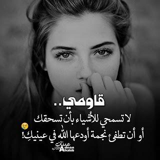 ba867b7ce صور للفيس 2019 اجمل صور منشورات فيس بوك - مصراوى الشامل