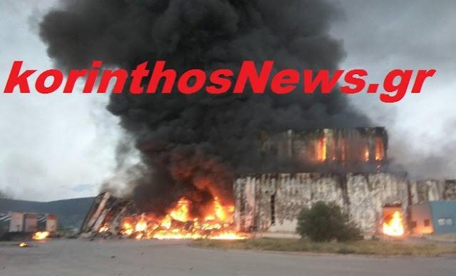 Καταστράφηκε από την πυρκαγιά η βιοτεχνική μονάδα ζωοτροφών στο Σπαθοβούνι (βίντεο)