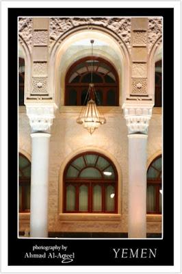 Saleh Mosque مسجد الصالح