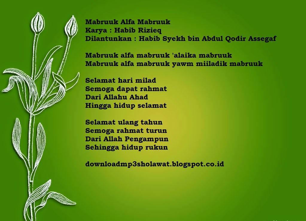 MP3 Mabruk Alfa Mabruk | Download MP3