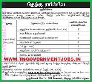 southern-railway-madurai-finance-accounts-jobs-www-tngovernmentjobs-in