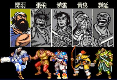 街機:三國志-夏侯恩的復仇DX,吞食天地2赤壁之戰Hack修改版!
