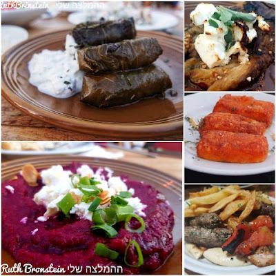 מסעדת פאראקאלו ההמלצה שלי רות ברונשטיין