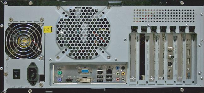 The Essential Parts Of Any Computer Front And Back Side