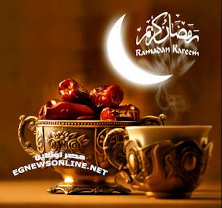 شهر رمضان , امساكية رمضان 1439 هـ , امساكية رمضان , السعودية , الرؤية , أخبار مصر ,