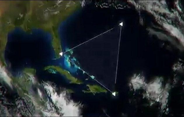 Τι αποκαλύπτει Αυστραλός επιστήμονας για το «Τρίγωνο των Βερμούδων»
