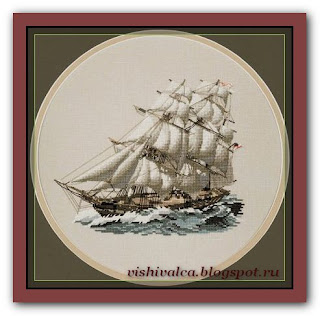 "Heritage Crafts Серия: Ships ""CFG289 Frigate - Eyes Of The Fleet"""