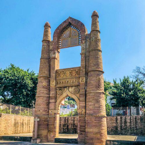 Badal Mahal Darwaza