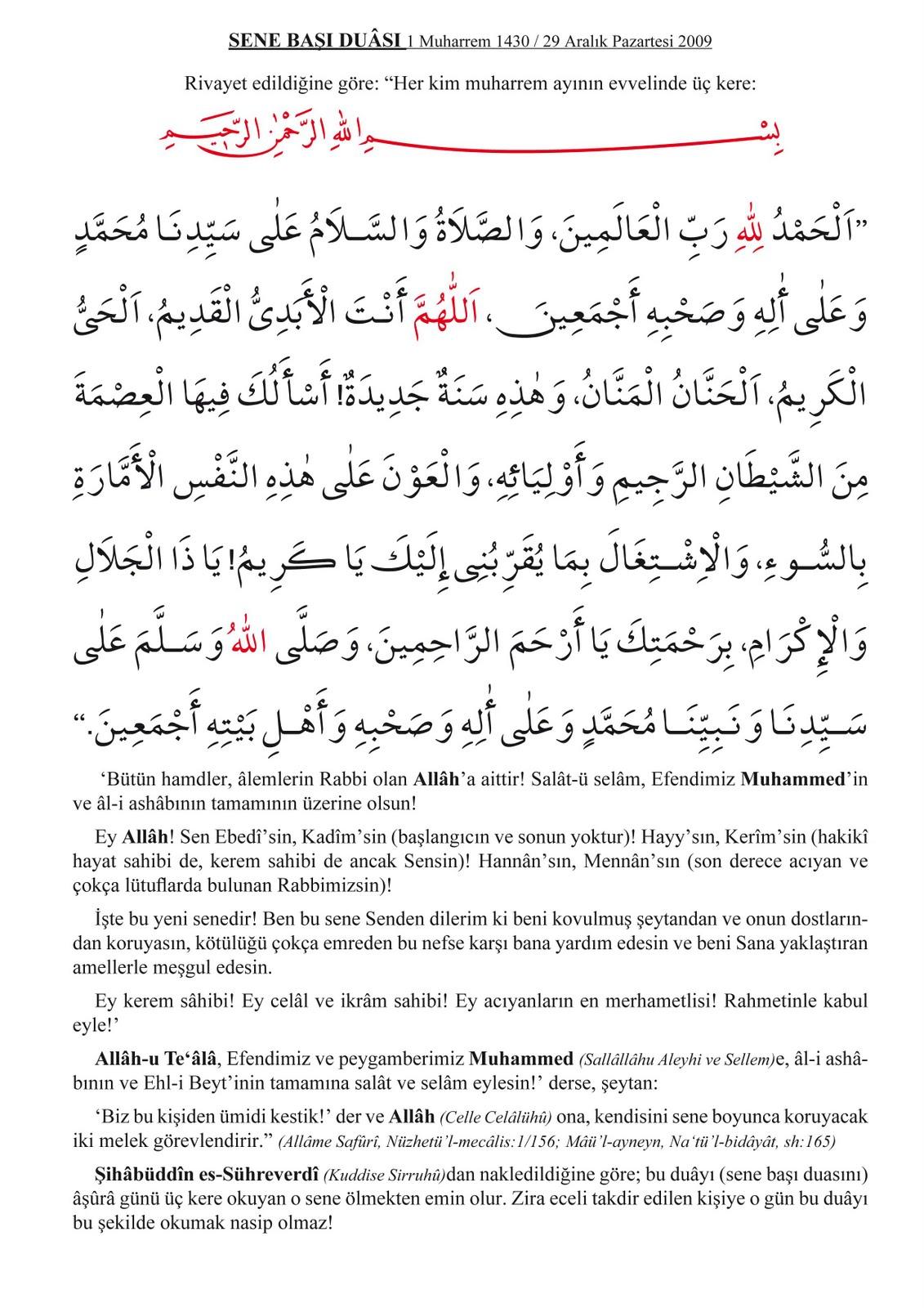 Ayet-el Kursi Suresi Türkçe – Arapça Okunuşu Ve Anlamı