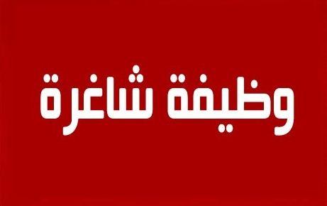 مطلوب مشرف مبيعات فى مدينة ابو طشت - فى محافظة قنا