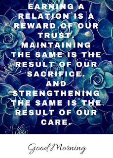 Good Morning ~ Life Mantra Shayari, Success and Motivational Good