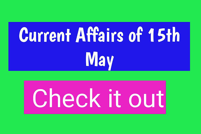 Current Affairs - 2019 - Current Affairs Today 14th May &15th May 2019