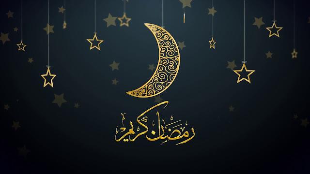 دعاء اليوم الثامن من شهر رمضان 2019 دعاء 8 رمضان مكتوب وصور