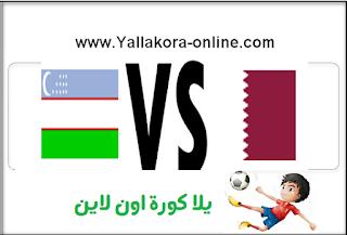 مشاهدة مباراة قطر واوزباكستان بث مباشر بتاريخ 06-09-2016 تصفيات كأس العالم وكأس اسيا
