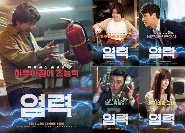 http://www.yogmovie.com/2018/01/psychokinesis-yeomryuk-2018-korean-movie.html